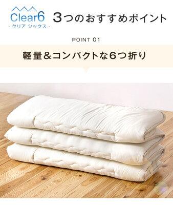 来客用にも最適な省スペースの敷布団シングルサイズ