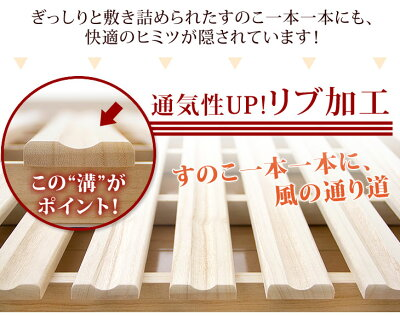 【送料無料】布団の湿気対策に!桐すのこ*風*すのこマット二つ折り折りたたみ式折りたたみベットベットダブル折りたたみベッド木製スノコベッド折り畳みベッドすのこベッド湿気・カビ対策除湿