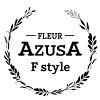 信州安曇野の花専門店Fstyle