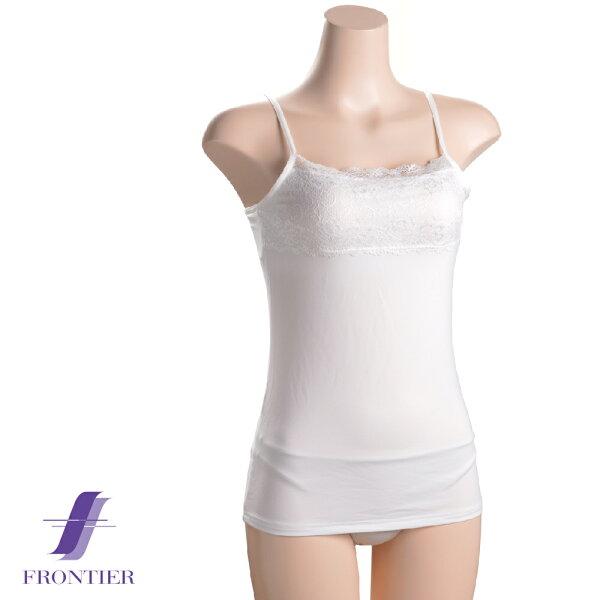 胸元幅広レースインナーカップ付きキャミソールオフホワイト白メール便対応可