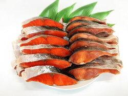 【ふるさと納税】紅鮭切身&秋鮭切身セット(32切)[6112860] 画像1