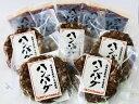 【ふるさと納税】函館カール・レイモン ハンバーグ 5個セット