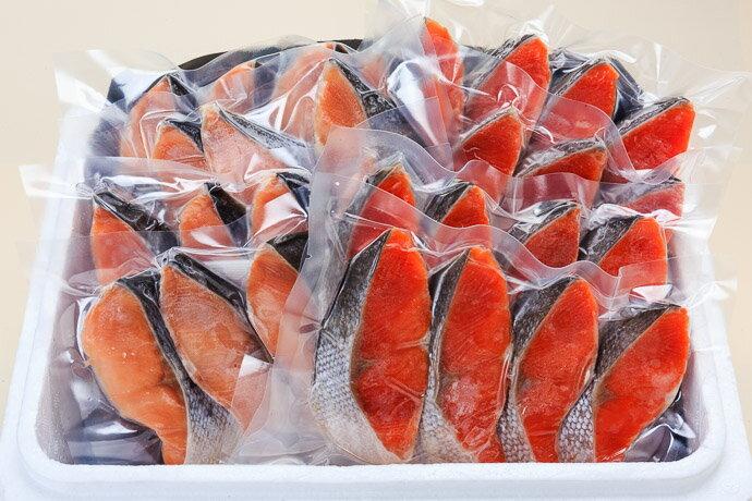 紅鮭切身&秋鮭切身セット(32切)