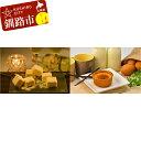 【ふるさと納税】チーズ生チョコ&カタラーナ Mi102-B014