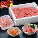 【ふるさと納税】たらこ[特]切子1kg鮭明太90g Ka405-A060