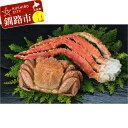 【ふるさと納税】【蟹のゴールデンコンビ!】ボイル毛ガニ500...