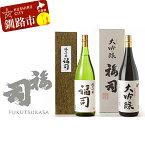 Ku101-E016【ふるさと納税】釧路福司 1升2種セット