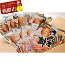 【ふるさと納税】炭火焼さんま丼(1枚入)×10袋セット Ku...