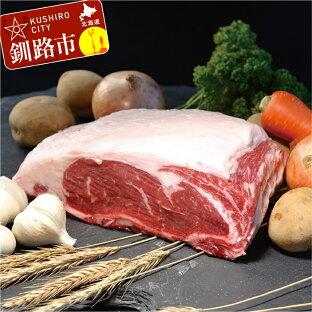 【ふるさと納税】【これぞ北海道産 極上赤身肉】阿寒モルト牛サーロインステーキB 約230g×5枚 O101-C004の画像
