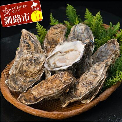【ぷりっぷりで濃厚!】釧路管内産【活】牡蠣(中)15個(カキナイフ付き)