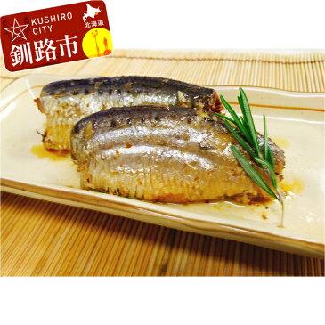 【ふるさと納税】釧路の大羽いわし味付・味噌煮 12缶セット Ma101-P019