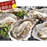 【ふるさと納税】生牡蠣30個入(釧路管内産特大サイズ120g〜150g) Ho202-C055