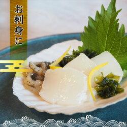 【ふるさと納税】北海道オホーツク海産ホタテ貝柱 1.2kg 生食用 画像1