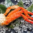 【ふるさと納税】ボイル冷凍 タラバガニ脚 プレミアムサイズ 1kg...