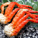 【ふるさと納税】ボイル冷凍 タラバガニ脚 プレミアムサイズ 2kg...