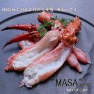 """""""MASA""""シリーズ(Ver.イバラガニ)『自宅でレアの生蟹を!!』<網走産>"""