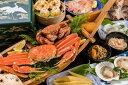 【ふるさと納税】【期間限定】<オホーツク海>産直おせち美味限