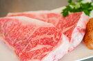 【ふるさと納税】【オホーツクあばしり和牛】サーロインステーキ300g<網走産>150g×2枚
