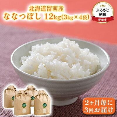 米・雑穀, その他 12kg3kg423