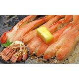 【ふるさと納税】生本ズワイ蟹しゃぶしゃぶセット1,4kg【06001】