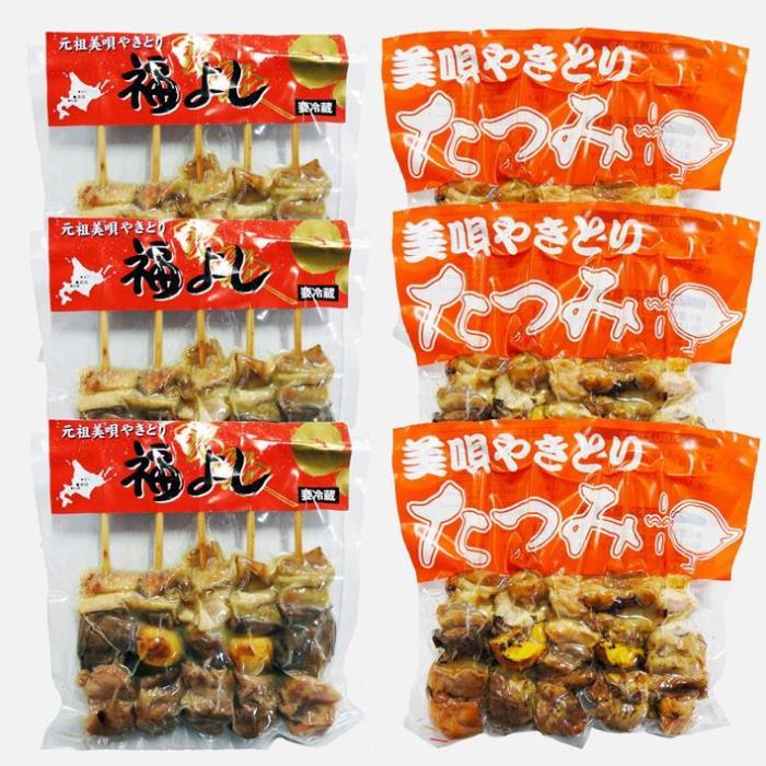 ≪日本7大やきとり≫美唄焼き鳥30本セット