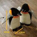 【ふるさと納税】おうちで体験!動物園の人気者ぬいぐるみ手作りキット ペンギン