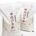 【農薬節減米】ふっくりんこ5kg