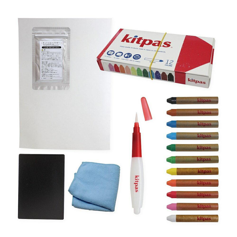產品詳細資料,|【ふるさと納税】kitpas+(キットパスプラス) kitpas to go!
