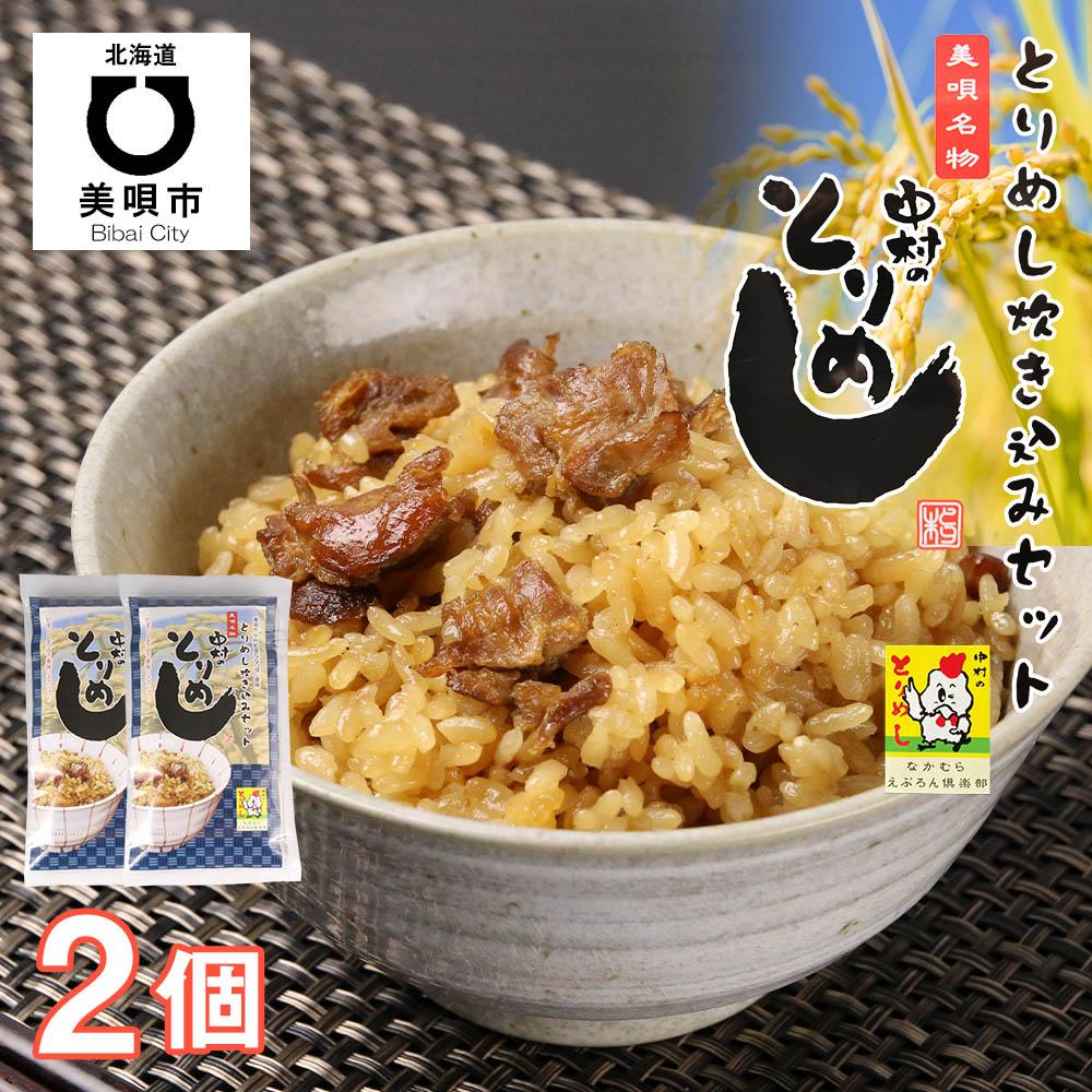米・雑穀, セット・詰め合わせ