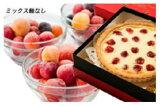 【ふるさと納税】冷凍さくらんぼ(160g×4パック)・さくらんぼチーズタルト 北海道 芦別市