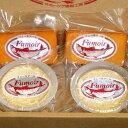 【ふるさと納税】11-35 無添加・北海道産ナチュラルチーズ・スモークセット