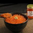 【ふるさと納税】15-59 いくら醤油漬け(450g)...