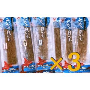 【ふるさと納税】30-33 ほたて貝ひも3種味(オリジナル・プレーン・しょうゆ)計27袋(864g)