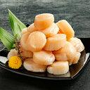【ふるさと納税】35-2 お刺身用冷凍帆立貝柱(2kg)