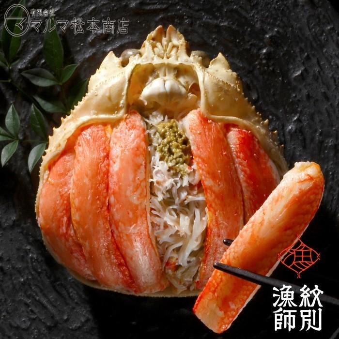 魚介類・水産加工品, カニ 40-4 () 4