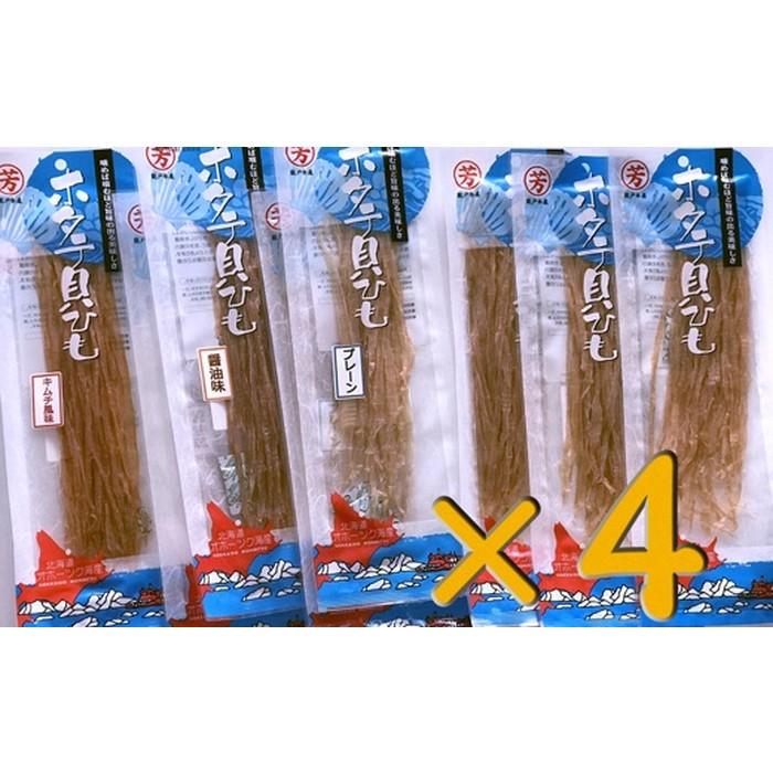 貝類, ホタテ 40-63 3()36(1.152kg)