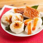 【ふるさと納税】10-22珍味かまぼこセット