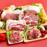 【ふるさと納税】10-214喜多牧場の豚肉バラエティーセット
