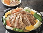 北海道名寄市「いろは肉店ひまわり畑ポークジンギスカン」500g入り3パックセット