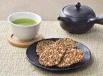 北海道名寄市株式会社松前もち米玄米茶&もち米玄米珈琲セット