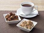 北海道名寄市株式会社松前もち米玄米茶セット
