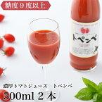北海道名寄市ノースファーム44の濃厚トマトジュース「トペンペ」