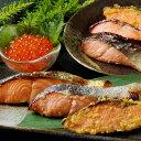 【ふるさと納税】[北海道根室産]<鮭匠ふじい>鮭といくらの味...