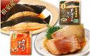 【北海道根室産】黒カレイとカスベのやわらか煮セット B-09017