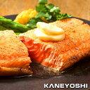 【ふるさと納税】お刺身サーモン3kg C-09002