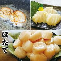 【ふるさと納税】[北海道根室産]お刺身用ほたて貝柱1.3kg A-10020