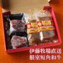 【ふるさと納税】[北海道根室産]短角和牛ヒレステーキ150g...