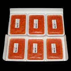【ふるさと納税】[北海道根室産]<鮭匠ふじい>いくら醤油漬120g×6P C-42062 画像1