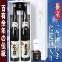 【ふるさと納税】北の勝鳳凰1.8L×2本(化粧箱・枡付) B-77002