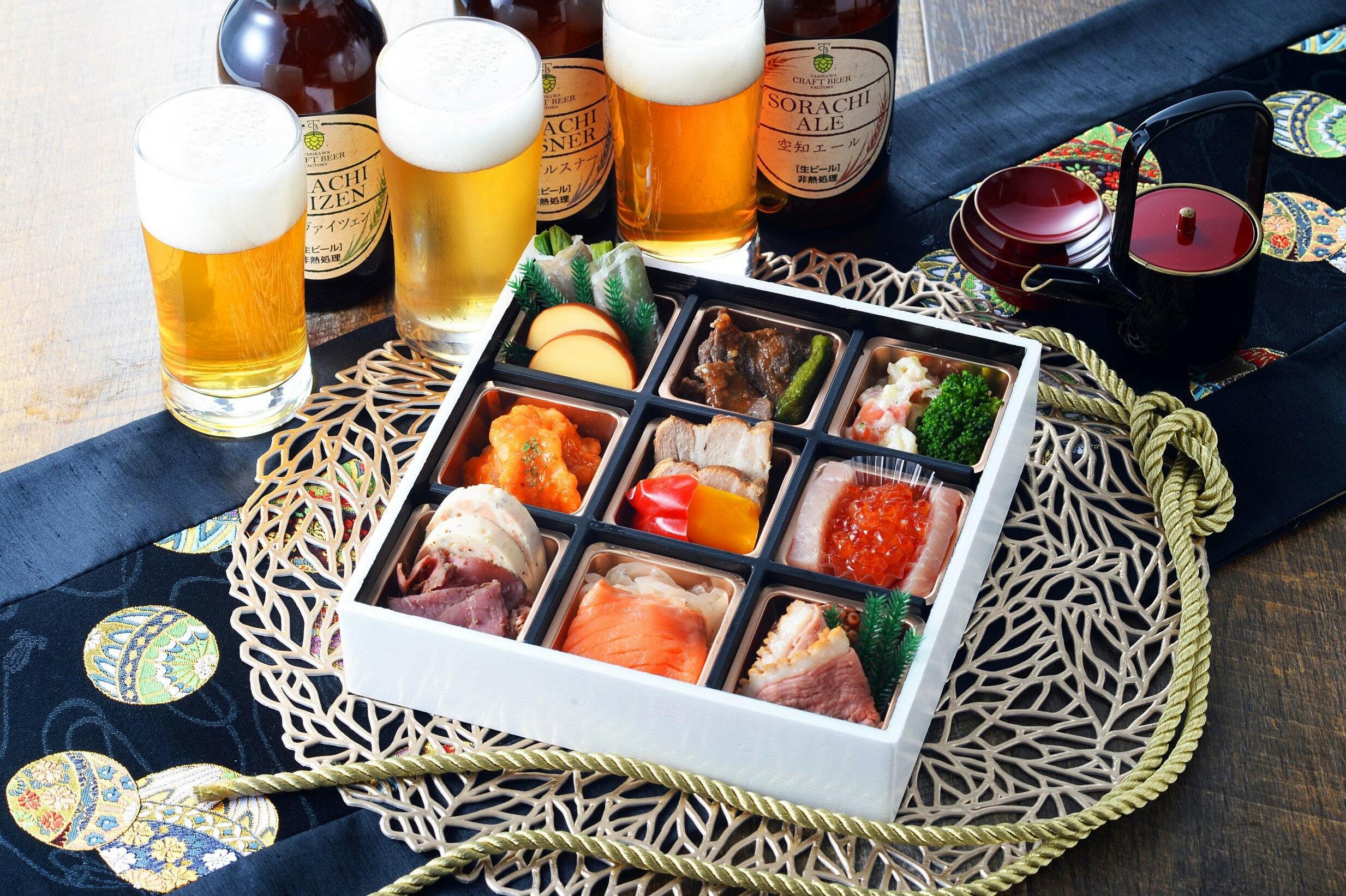 【ふるさと納税】【お正月準備】洋風おせち&地ビール3本